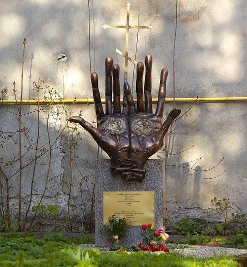 Памятник А.С. Пушкину и его прадеду А.П.Ганнибалу