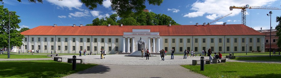 Национальный музей Литвы, Вильнюс
