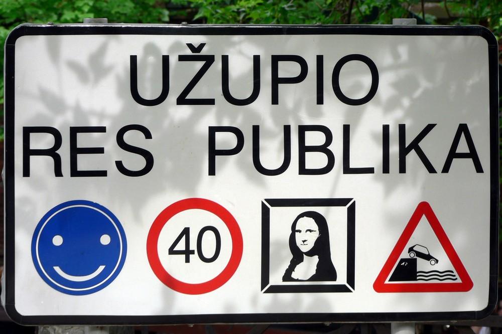 Ужупис - артистический квартал Вильнюса