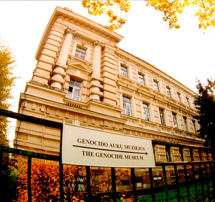 Музей жертв геноцида (Музей КГБ), Вильнюс