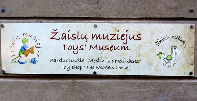 Куда сходить с детьми в Вильнюсе  ?