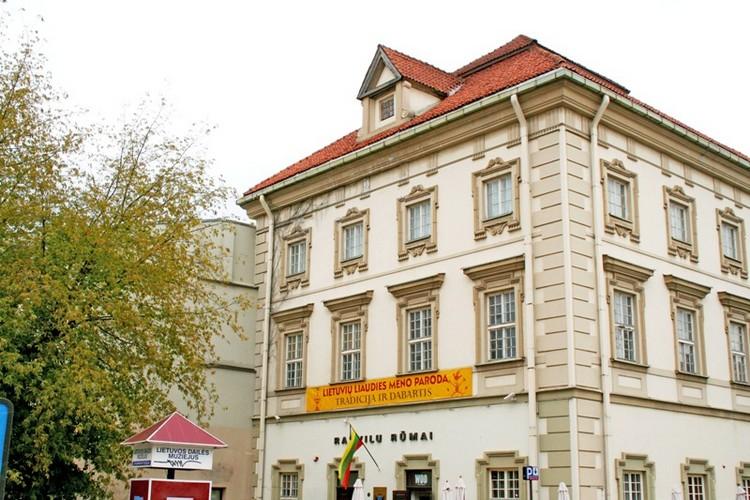 Музей дворца Радзивиллов, Вильнюс