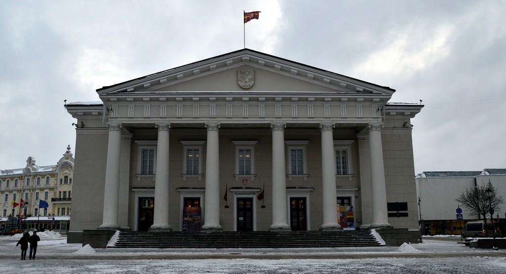 Городская ратуша, Вильнюс