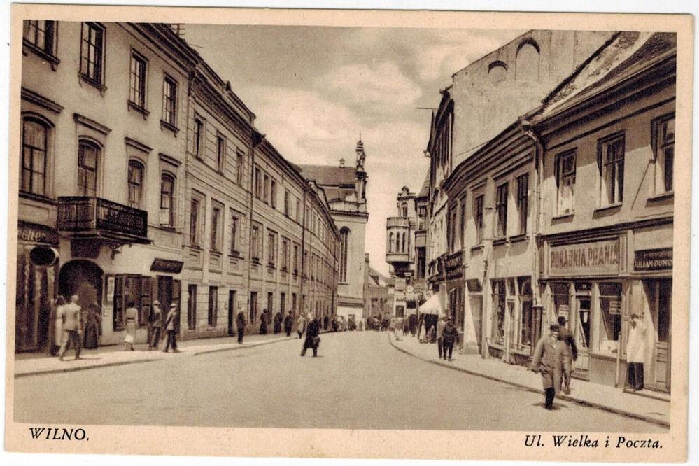 Какой была раньше улица Пилес в Вильнюсе
