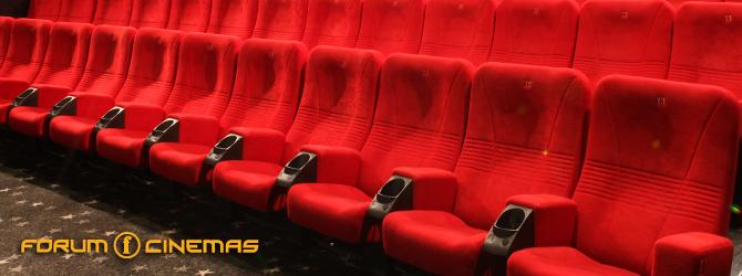 Кресла за 250 евро