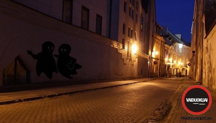 Ночь с привидениями