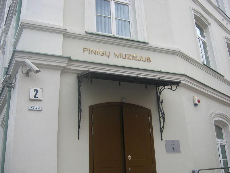 Музей денег в Вильнюсе