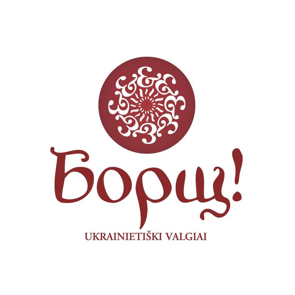 "Ресторан ""Борщ"", Вильнюс (Украинская кухня)"