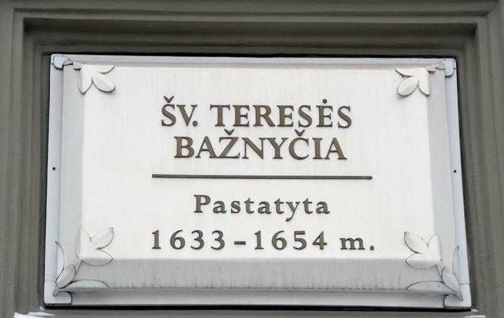 Костел Святой Терезы - табличка на здании