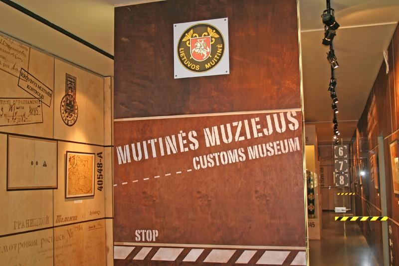 Музей таможни в Вильнюсе: бесплатное посещение