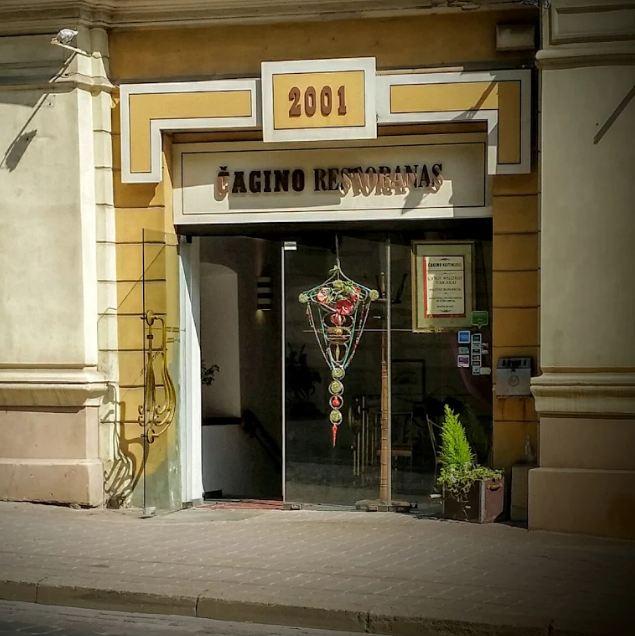 """Ресторан русской кухни """"Cagino"""", Вильнюс"""
