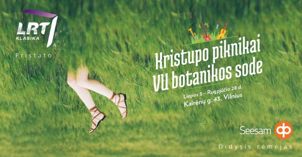 Летний фестиваль Христофора в Вильнюсе