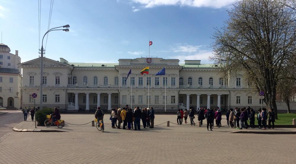 Министерство обороны Литвы