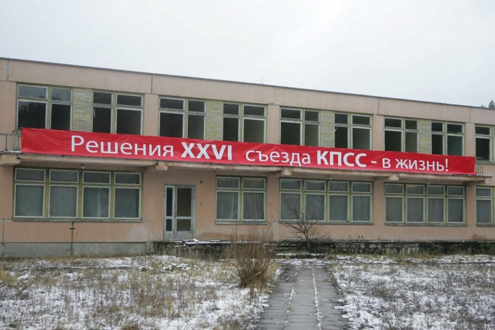 """""""Советский бункер"""" (Тоталитарный аттракцион) в Вильнюсе"""