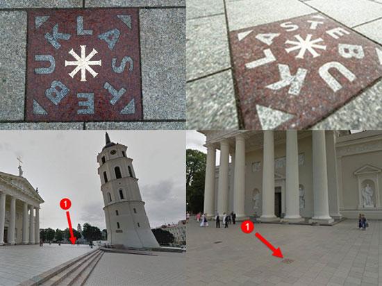 Stebuklas, Вильнюс