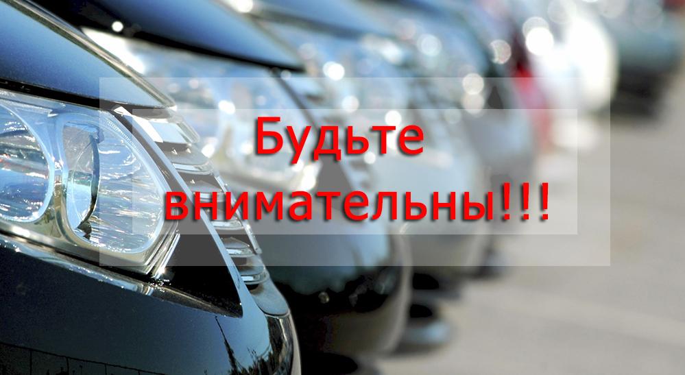 Аренда автомобиля в Вильнюсе