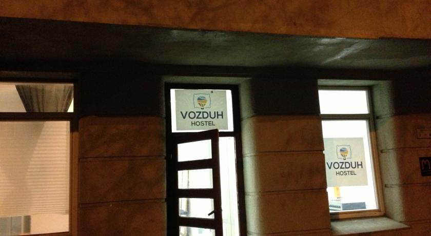 "Хостел ""Vozduh"" в Вильнюсе"