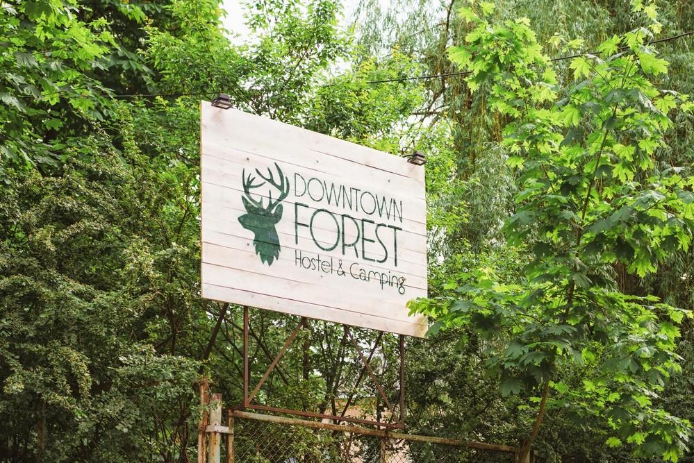 Хостел Downtown Forest Hostel & Camping в Вильнюсе