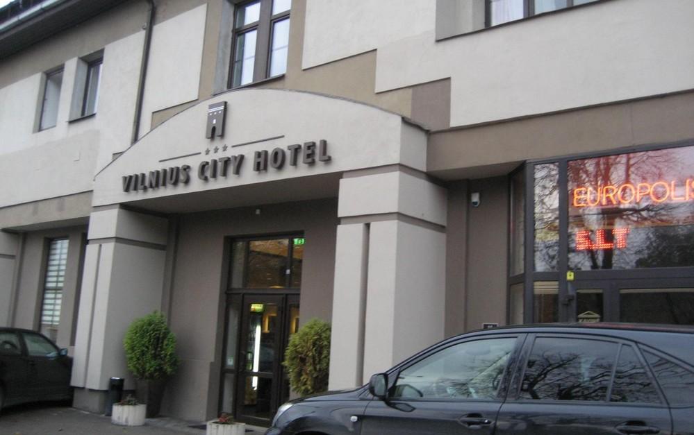 Vilnius City Hotel 3*, Вильнюс: номера, цены