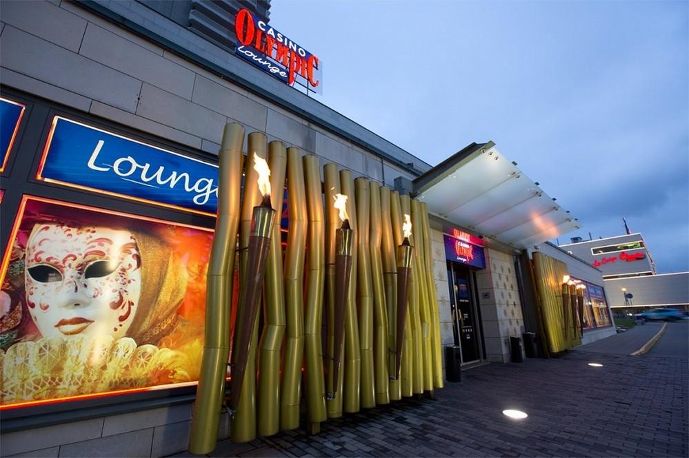 Игорные заведения Вильнюса - Casino Olympic