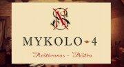 Mykolo 4, Вильнюс - семейный ресторан в старом городе