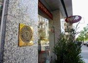 ESSE (ресторан смешанной кухни) в Вильнюсе